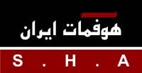 مشعل هوفمات ایران