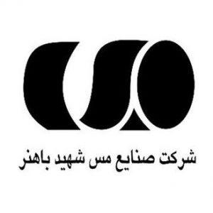 لوله مسی شرکت صنایع مس با هنر